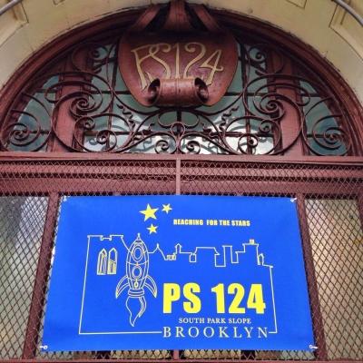 124 doorway